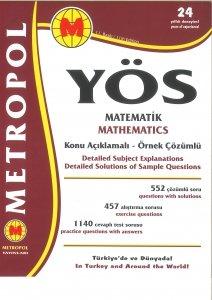 کتاب نمونه سوال و جواب ریاضی آزمون یوس