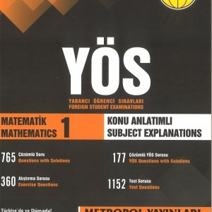 کتاب ریاضی آزمون یوس 2018