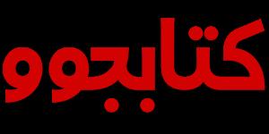 دانلود کتاب یوس ترکیه | فروش کتابهای متروپل پوزا